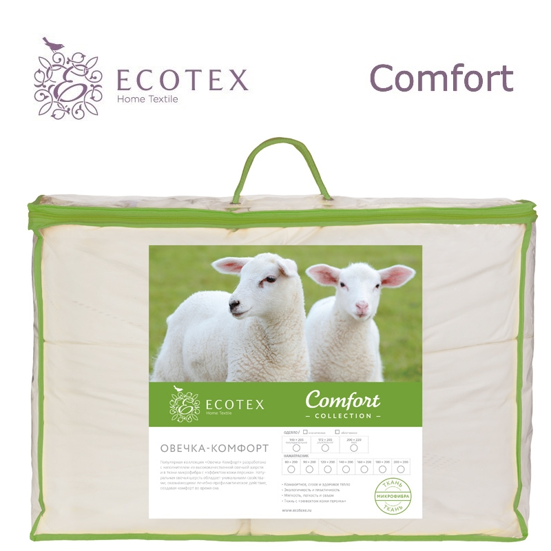 Mattress cover Lamb comfort mattress cover lamb comfort