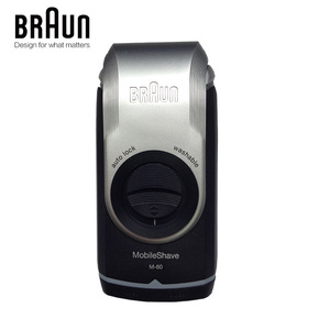 Электробритва Braun M60, портативная моющаяся бритва с питанием от аккумулятора для мужчин, безопасная бритва для ухода за лицом и удаления вол...