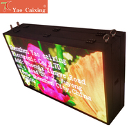 Aliexpress shipping free xxx double side front maintenance P6 outdoor IP67 smd waterproof Iron cabinet led matrix display screen