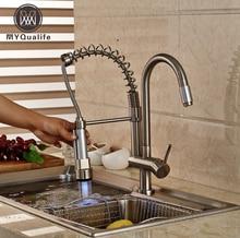 Роскошные LED Цвет изменение Кухня Раковина кран никель Матовый двойной опрыскиватель Весна смеситель горячей холодной воды