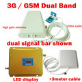 LCD Display ! 3G W-CDMA 2100MHz GSM 900Mhz Dual Band Cell Phone Signal Booster GSM 900 2100 UMTS Signal Repeater Amplifier 1 Set