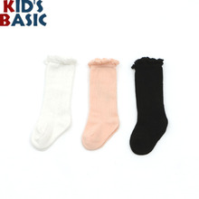2017 New Transfer Hollow Four Seasons Thin Section Of Solid Color In The Tube Without Bone Baby Socks Children's Clothing