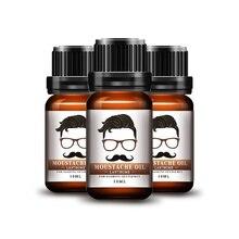 Лидер продаж 100% натуральный Для мужчин масло для бороды для укладки пчелиный воск увлажняющий сглаживание нежный Для мужчин борода Средства ухода за мотоциклом кондиционер 10 мл