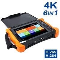 Anpviz камера видеонаблюдения Тест er с 8 дюймов TFT ЖК монитор для всех в 1 TVI AHD CVI SDI IP камера безопасности тест er Видео Аудио тест