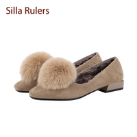 Silla Rulers Flock Women Winter Shoe Comfortable Slip On Loafers Big Hair Ball Shallow Mouth Low