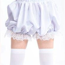 Милые женские трусики короткие брюки слипы Лолита платье ящики комбинезон униформа аксессуары Красивая кружевная отделка чистый белый фантазия