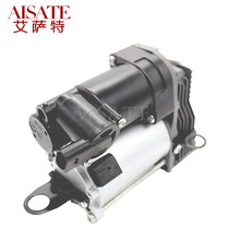 AISATE Air Compressor For Mercedes W221 S350 S550 S600 CL500 CL600 Pneumatic Suspension Car 2213200704