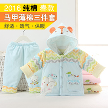 2016 baby clothes spring and autumn wadded jacket set thin vest set newborn thermal cotton-padded jacket