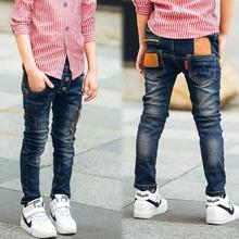 Stylish Fashion Trousers Pencil Pants