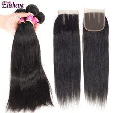 Elisheva Natural Colour Straight Hair Bundles With Closure Indian 100% Human Hair 3/4 Weave Bundles With Closure 4x4 Non Remy(China)