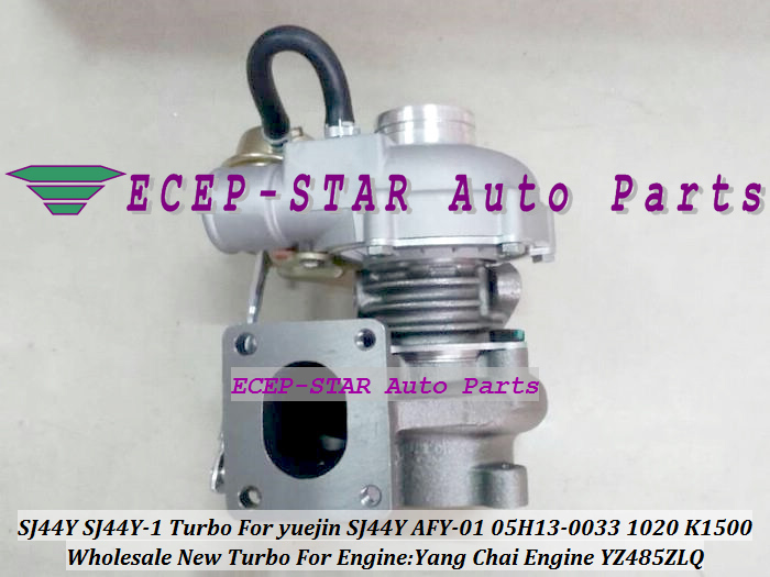 Turbo SJ44Y SJ44Y-1 AFY-01 05H13-0033 For Gold Cup china pickup yuejin 1020 K1500 yang Chai Engine YZ485ZLQ Turbocharger.Turbo SJ44Y SJ44Y-1 AFY-01 05H13-0033 For Gold Cup china pickup yuejin 1020 K1500 yang Chai Engine YZ485ZLQ Turbocharger.