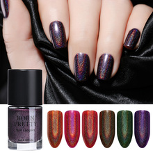 BORN PRETTY 9ml Holographic Nail Polish Holo Series Glitter Super Shining Manicure Nail Art Polish