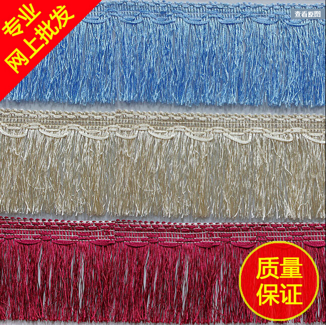 Leather Tassel Lace Trim Fringe DIY Handmade Clothes Accessory 15cm Wide