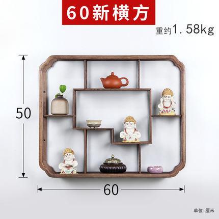 Куриное крыло, дерево, Маленькая Бо, древняя твердая древесина, китайская настенная подвесная стенка, Duobaoge, чайник, полка для чая, полка, антикварная рамка - Цвет: VIP 10