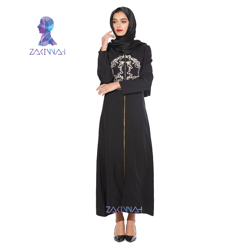 Arabic Women Dresses