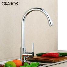 Okaros Chrome Кухня кран вращения 360 градусов один держатель на одно отверстие vessl раковины кран смесителя torneira Cozinha