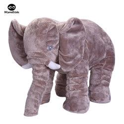 Baby elephant plush toy elephant baby pillow for children crib foldable kids dolls seat cushion babies.jpg 250x250