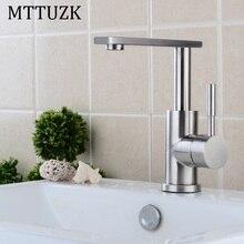 MTTUZK Высококачественной нержавеющей стали 304 щеткой кухонный кран 360 градусов поворотный стол умывальник кран, горячей и холодной смесителя