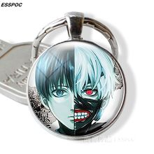 Anime Cosplay Glass Dome Pendant Key Chain Naruto Bleach Black Butler Death Note Bleach Attack on Titan Tokyo Ghoul Key Ring