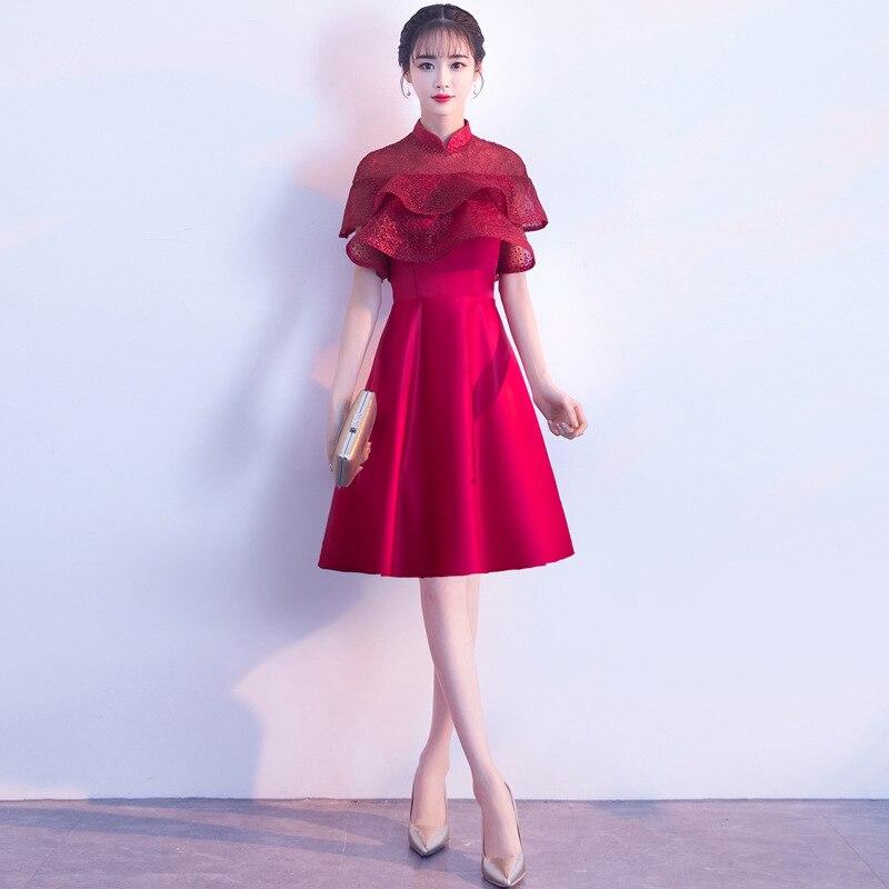 Vestidos De Festa Burgundy Short Sleeve Bridal Dress Vintage Chinese Wedding Cheongsam Dresses Lace A Line Lady Party Gowns