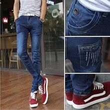 Высочайшее качество причинно новое прибытие моды для мужчин джинсы середине талии полная длина хлопок тонкий бизнес брюки Бесплатная Доставка MF6258743