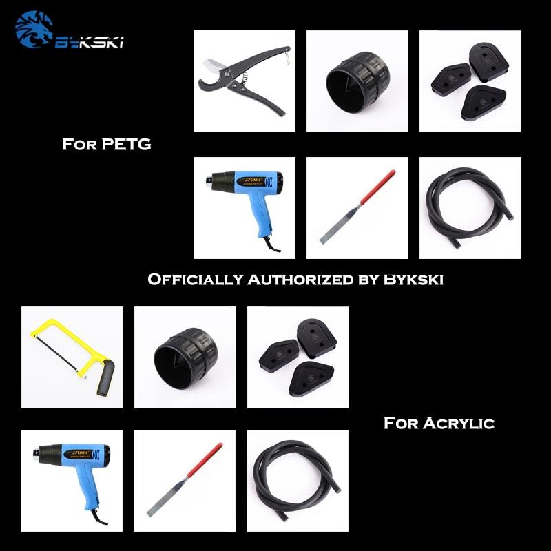 Kit de ferramentas de dobra bykski para acrílico + petg tubulação dura dobrador/cortador/pistola de ar quente/chanfro/tira de borracha/serra de aço