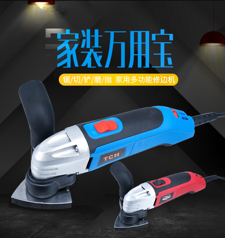 Free shipping Multifunction Power Tool electric Trimmer,Renovator Saw 350W Multimaster Oscillating Tool Electric Saw Blade цена