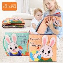 Tumama 布帳 3D 洗えることができます布の本子供のためのベビーブック早期教育おもちゃセーフティに耐性涙本のための