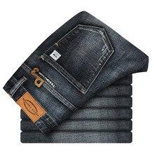 Повседневные облегающие шорты для мужчин, джинсовые джоггеры, уличная одежда, мужская одежда, короткие штаны, байкерские, до колен, Роскошные джинсы в стиле хип-хоп, CQY