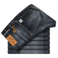 Casual Slim Fit Shorts For Men Demin Jogger Streetwear Style Male Clothes Short Pants Biker Knee Length Luxury Hip Hop Jeans CQY - DISCOUNT ITEM  50% OFF All Category
