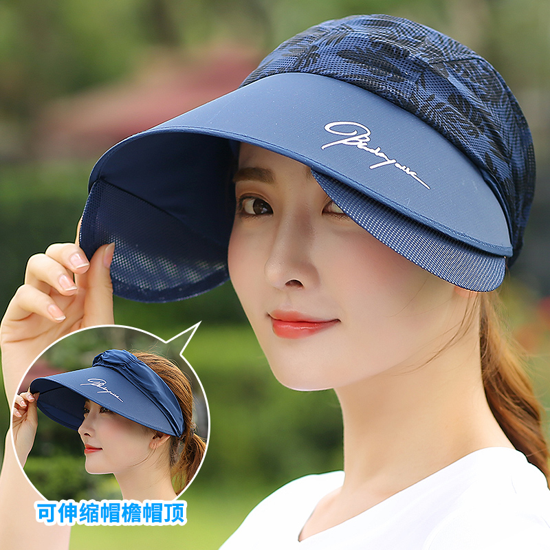 Female Summer Sun Hat Multi-function Anti-UV Empty Top Hat Womens Outdoor Wild Sun Cap