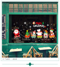 цена на Merry Christmas Window Stickers Tree Snowflakes Snowman Wall Sticker Glass Decal Mural New Year Christmas Decoration