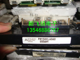 new in stock PM50B5LA060 50A 600V