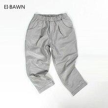EI BAWN Real Leather Sweatpants Black Gray Korean Fashion Pants Elastic Waist Streetwear Casual Genuine Sheepskin
