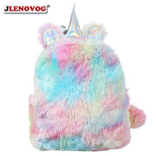 Fuzzy Rainbow Unicorn Sequin Backpack Toddler Kids Mini Cute School Bag Silver Gradient Plush fluffy Glitter for Baby Girls