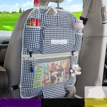 Classic Style Auto Backseat Multi Pocket Storage Organizer Bag