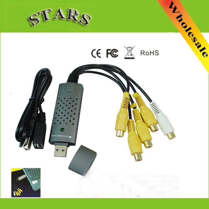 4 canal USB2.0 USB Tarjeta de captura de video Grabber VHS a DVD adaptador de captura grabadora