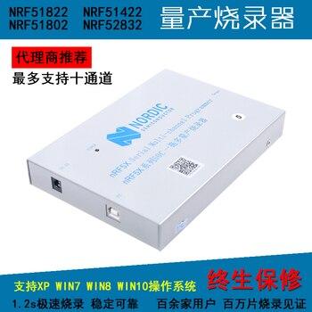 NORDIC Bluetooth 4.0 nRF52832 production batch five burn tool production Tool Programmer
