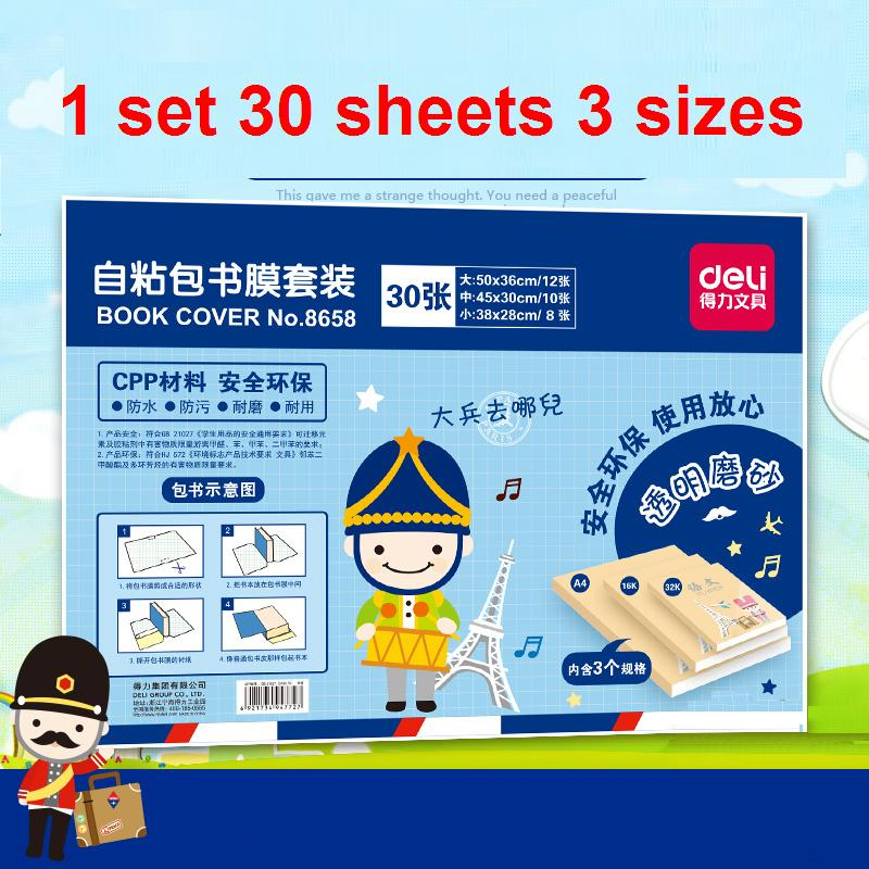 1 Set 30 Sheets Transparent Book Cover For Book School Students 3 Sizes 50x36 45x30 38x28 Protect Book Deli 8658 vale 3 students book