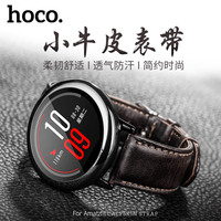 HOCO 22mm Classic Frontier Style Genuine Leather Bracelet For Xiaomi Huami Amazfit Smart Watch