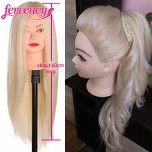 Training Head blonde For Salon  can be curled 60 % Real Human Hair 60 cm Hairdressing Mannequin Dolls professional styling head велосипед трехколесный moby kids comfort 360° 12x10 air 641067