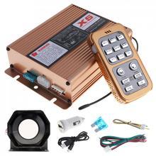 8 Sound Loud Car Warning Alarm