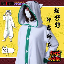 Hoozuki no Reitetsu Hoozuki Hozuki lamp snapdragon sleepwear cosplay costume pajamas