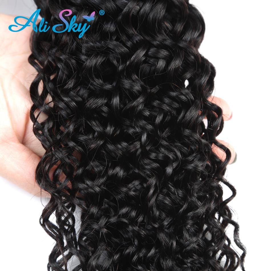 Ali Sky brasilianska afro Kinky Curly Hair Weave 4 Buntar Med - Mänskligt hår (svart) - Foto 4