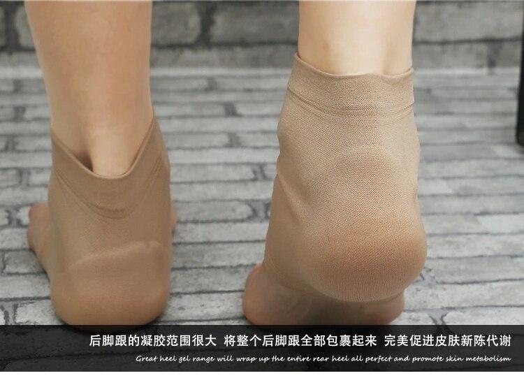 moisturizing gel heel socks for cracked heels