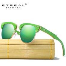Мужские и женские поляризационные очки ezreal брендовые дизайнерские