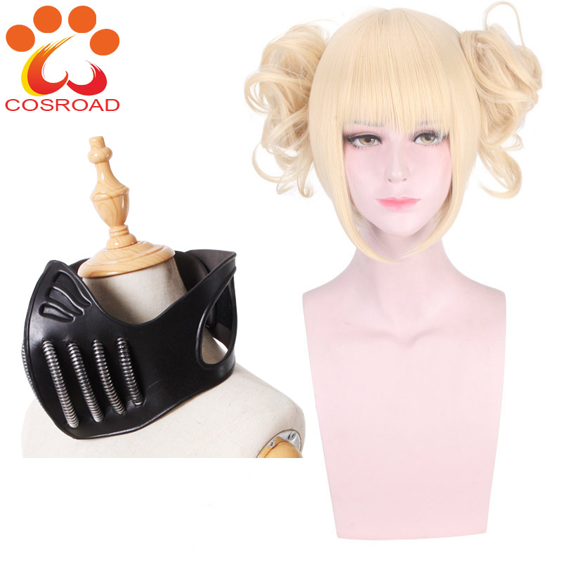 Cosroad Boku No My Hero Academia Himiko Toga Cosplay Wig Mask Cosplay Props Accessories For Halloween Party
