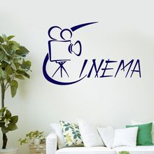 Cinema Films Wall Art Mural Movie Theatre Stickers Removable Design Decals Home Decoration AY818