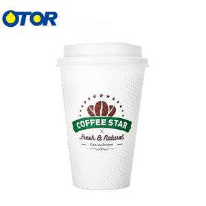 10pcs 8oz 12oz Paper Cup Coffee Disposable Corrugated Tea Milk Paper Cups With Lids For Birthday Wedding Party Hot Drink Cups