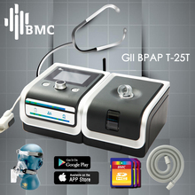 BMC GII BPAP T-25T S / T Mode CE FDA ISO Certificate Short Time For COPD High Technology Electric Household Health Monitors